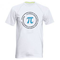 Чоловіча спортивна футболка Pi