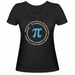 Жіноча футболка з V-подібним вирізом Pi