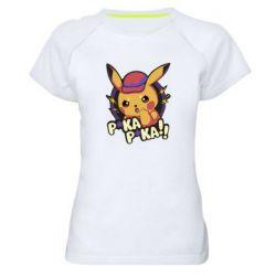 Женская спортивная футболка Pica-Pica