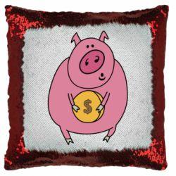 Подушка-хамелеон Pig and $