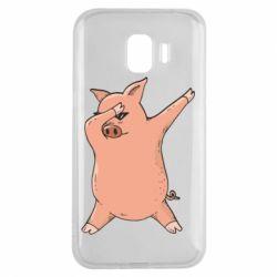 Чохол для Samsung J2 2018 Pig dab