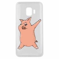 Чохол для Samsung J2 Core Pig dab