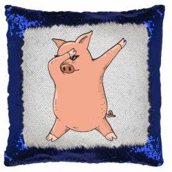 Подушка-хамелеон Pig dab