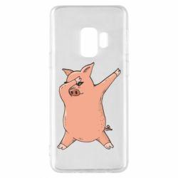 Чохол для Samsung S9 Pig dab