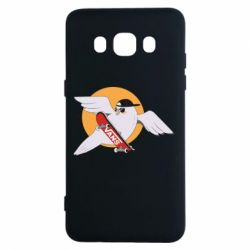 Чохол для Samsung J5 2016 Pigeon with skateboard