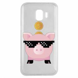 Чохол для Samsung J2 2018 Piggy bank