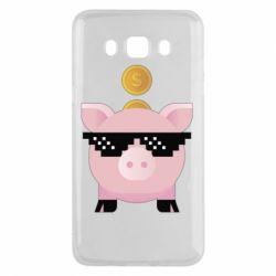 Чохол для Samsung J5 2016 Piggy bank
