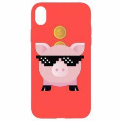 Чохол для iPhone XR Piggy bank
