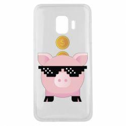 Чохол для Samsung J2 Core Piggy bank