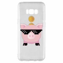 Чохол для Samsung S8+ Piggy bank