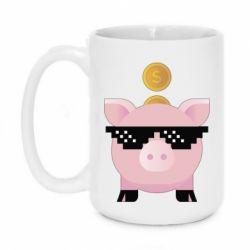 Кружка 420ml Piggy bank