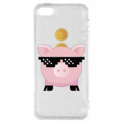Чохол для iphone 5/5S/SE Piggy bank