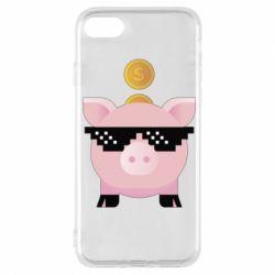 Чохол для iPhone 7 Piggy bank