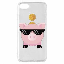 Чохол для iPhone 8 Piggy bank