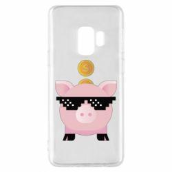 Чохол для Samsung S9 Piggy bank
