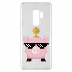 Чохол для Samsung S9+ Piggy bank