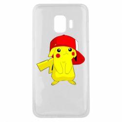 Чехол для Samsung J2 Core Pikachu in a cap