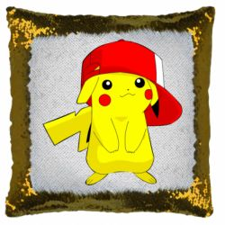 Подушка-хамелеон Pikachu in a cap