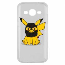Чохол для Samsung J2 2015 Pikachu in balaclava