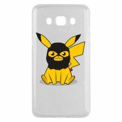 Чехол для Samsung J5 2016 Pikachu in balaclava