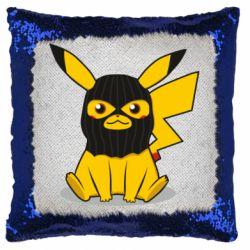 Подушка-хамелеон Pikachu in balaclava