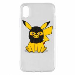 Чохол для iPhone X/Xs Pikachu in balaclava
