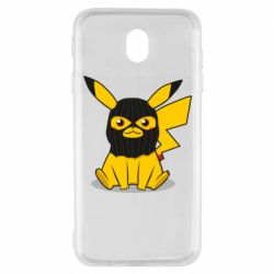 Чохол для Samsung J7 2017 Pikachu in balaclava