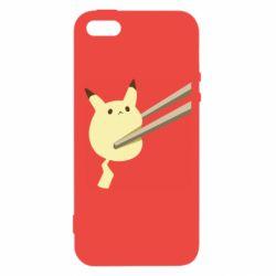 Чохол для iPhone 5 Pikachu in the sticks