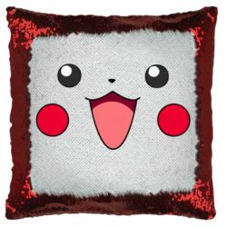 Подушка-хамелеон Pikachu Smile