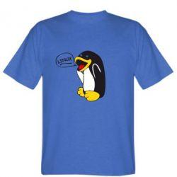 Мужская футболка Пингвин Линукс - FatLine