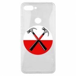 Чохол для Xiaomi Mi8 Lite Pink Floyd Main Logo