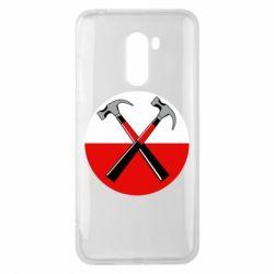 Чохол для Xiaomi Pocophone F1 Pink Floyd Main Logo