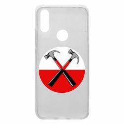 Чохол для Xiaomi Redmi 7 Pink Floyd Main Logo