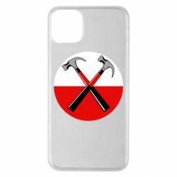 Чохол для iPhone 11 Pro Max Pink Floyd Main Logo