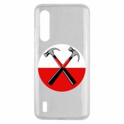 Чохол для Xiaomi Mi9 Lite Pink Floyd Main Logo