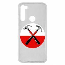 Чохол для Xiaomi Redmi Note 8 Pink Floyd Main Logo