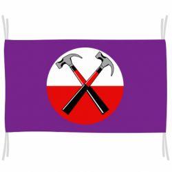 Прапор Pink Floyd Main Logo