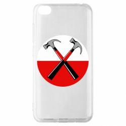 Чохол для Xiaomi Redmi Go Pink Floyd Main Logo
