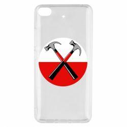 Чохол для Xiaomi Mi 5s Pink Floyd Main Logo