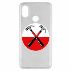 Чохол для Xiaomi Mi8 Pink Floyd Main Logo
