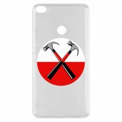 Чохол для Xiaomi Mi Max 2 Pink Floyd Main Logo