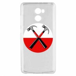 Чохол для Xiaomi Redmi 4 Pink Floyd Main Logo
