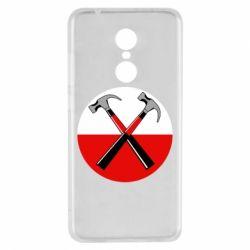 Чохол для Xiaomi Redmi 5 Pink Floyd Main Logo