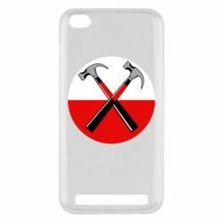 Чохол для Xiaomi Redmi 5a Pink Floyd Main Logo