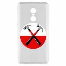 Чохол для Xiaomi Redmi Note 4x Pink Floyd Main Logo