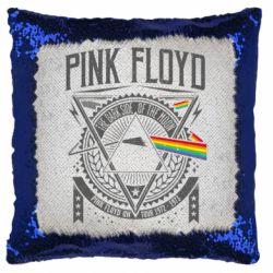 Подушка-хамелеон Pink Floyd