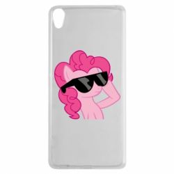 Чохол для Sony Xperia XA Pinkie Pie Cool - FatLine