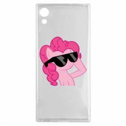 Чохол для Sony Xperia XA1 Pinkie Pie Cool - FatLine