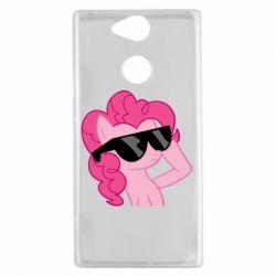 Чохол для Sony Xperia XA2 Pinkie Pie Cool - FatLine