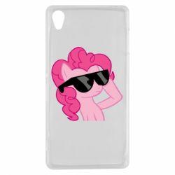 Чохол для Sony Xperia Z3 Pinkie Pie Cool - FatLine